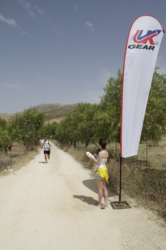 AAUT 2011 - Stage 1